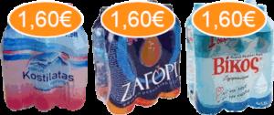 Κωστηλάτας Ζαγόρι Βίκος 1,60€